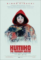Kumiko: The Treasure Hunter Movie Poster