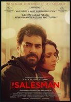 Forushande - Salesman Movie Poster